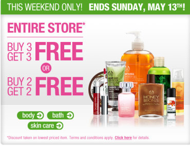 The body shop in store coupons canada